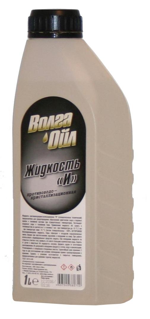 Жидкость И Волга-Ойл